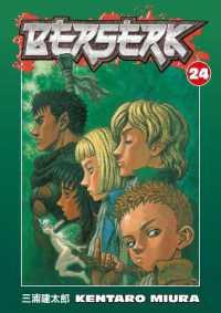 Link to an enlarged image of Berserk 24 (Berserk (Graphic Novels))