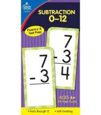 Link to an enlarged image of Subtraction 0-12 Flash Cards (BOX FLC CR)
