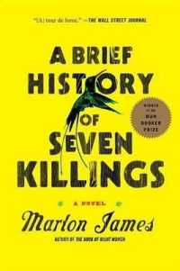 Link to an enlarged image of A Brief History of Seven Killings