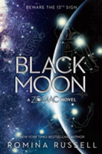 Link to an enlarged image of Black Moon ( Zodiac 3 ) (Reprint)