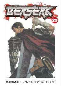 Link to an enlarged image of Berserk 29 (Berserk (Graphic Novels))