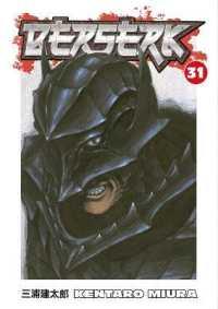 Link to an enlarged image of Berserk 31 (Berserk (Graphic Novels))
