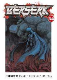 Link to an enlarged image of Berserk 34 (Berserk (Graphic Novels))