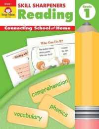Link to an enlarged image of Reading, Grade 1 (Skill Sharpeners: Reading)