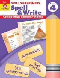 Link to an enlarged image of Spell & Write, Grade 4 (Skill Sharpeners: Spell & Write)