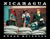 Link to an enlarged image of Nicaragua : June 1978-July 1979 (2nd)