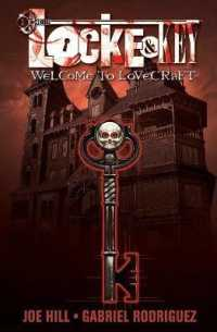 Link to an enlarged image of Locke & Key 1 (Reprint)