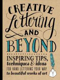 Link to an enlarged image of Creative Lettering and Beyond (Creative...and Beyond)