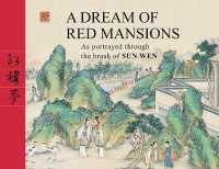 Link to an enlarged image of A Dream of Red Mansions : As Portrayed through the Brush of Sun Wen (SLP)