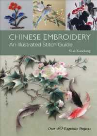 Link to an enlarged image of Chinese Embroidery : An Illustrated Stitch Guide