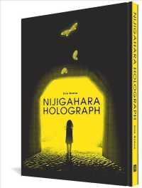 Link to an enlarged image of Nijigahara Holograph