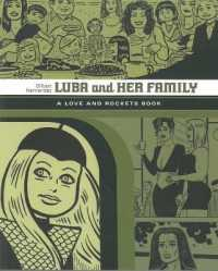 Link to an enlarged image of The Love and Rockets Library : Luba and Her Family (Love and Rockets)