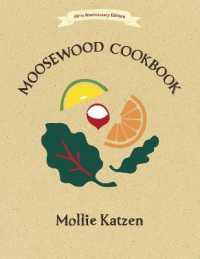 Link to an enlarged image of The Moosewood Cookbook (40th Anniversary)