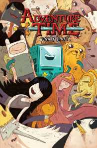 Link to an enlarged image of Adventure Time: Sugary Shorts 1 (Adventure Time) <1>