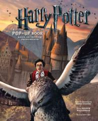 Link to an enlarged image of Harry Potter : Based on the Film Phenomenon (Pop-Up)