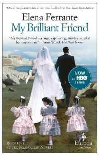 Link to an enlarged image of My Brilliant Friend : Childhood, Adolescence (Neapolitan Quarter, Book One) (Original)