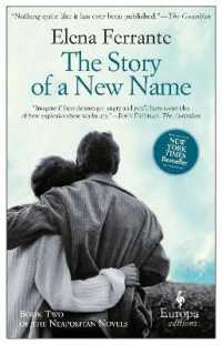 Link to an enlarged image of The Story of a New Name (Neapolitan Trilogy)
