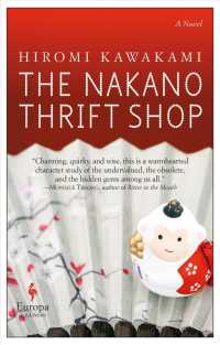 Link to an enlarged image of The Nakano Thrift Shop