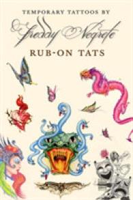 Books Kinokuniya The Tattoo Art Of Freddy Negrete A Coloring