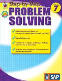 Link to an enlarged image of Step-by-Step Problem Solving, Grade 7 (Step-by-step Problem Solving) (CSM Workbook)