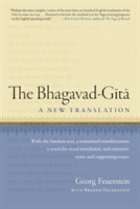 Link to an enlarged image of The Bhagavad-Gita : A New Translation