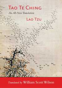 Link to an enlarged image of Tao Te Ching : A New Translation (Reprint)