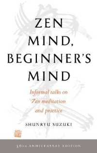 Link to an enlarged image of Zen Mind, Beginner's Mind (50th Anniversary)