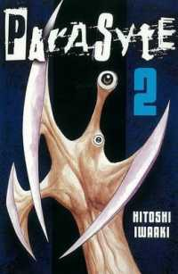 Link to an enlarged image of Parasyte (Parasyte)