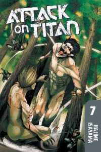 Link to an enlarged image of Attack on Titan 7 (Attack on Titan (includes all Subseries))