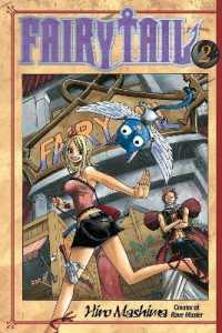 Link to an enlarged image of Fairy Tail 2 (Fairy Tail)