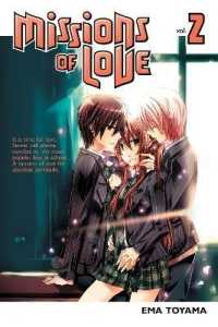 Link to an enlarged image of Missions of Love 2 (Missions of Love)