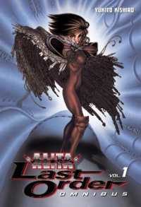 Link to an enlarged image of Battle Angel Alita: Last Order Omnibus 1 (Battle Angel Alita: Last Order)