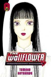 Link to an enlarged image of Wallflower 10 (The Wallflower)