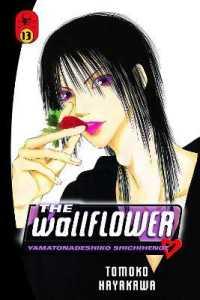 Link to an enlarged image of The Wallflower 13 : Yamatonadeshiko Shichihenge (Wallflower)