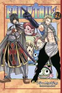 Link to an enlarged image of Fairy Tail 31 (Fairy Tail)