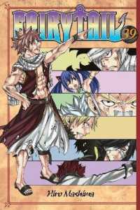 Link to an enlarged image of Fairy Tail 39 (Fairy Tail)