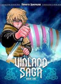 Link to an enlarged image of Vinland Saga 1 (Vinland Saga)