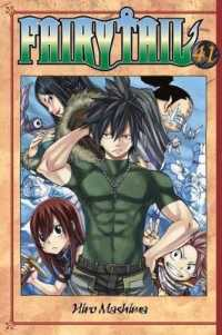 Link to an enlarged image of Fairy Tail 41 (Fairy Tail)