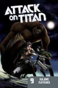 Link to an enlarged image of Attack on Titan 9 (Attack on Titan (includes all Subseries))