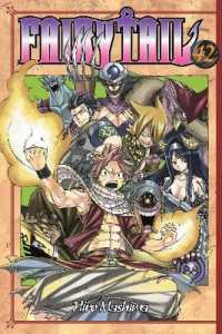 Link to an enlarged image of Fairy Tail 42 (Fairy Tail)