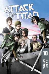 Link to an enlarged image of Attack on Titan 10 (Attack on Titan (includes all Subseries))