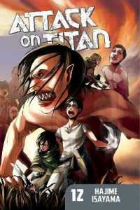 Link to an enlarged image of Attack on Titan 12 (Attack on Titan (includes all Subseries))