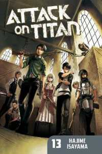 Link to an enlarged image of Attack on Titan 13 (Attack on Titan (includes all Subseries))