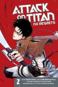 Link to an enlarged image of Attack on Titan 2 : No Regrets (Attack on Titan (includes all Subseries))