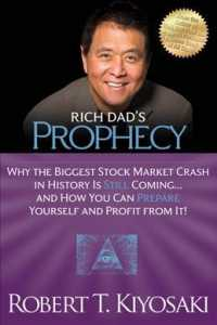 Link to an enlarged image of Rich Dad's Prophecy : Why the Biggest Stock Market Crash in History Is Still Coming...and How You Can Prepare Yourself and Profit from It! (Reprint)