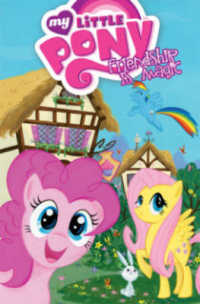 Link to an enlarged image of Friendship Is Magic 1 (My Little Pony: Friendship Is Magic)
