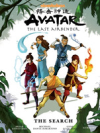 Link to an enlarged image of Avatar : The Last Airbender - the Search Library Edition (Avatar)