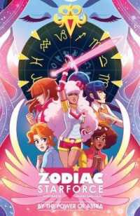 Link to an enlarged image of Zodiac Starforce : By the Power of Astra