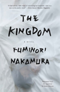 Link to an enlarged image of The Kingdom (Reprint)