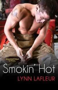 Link to an enlarged image of Smokin' Hot